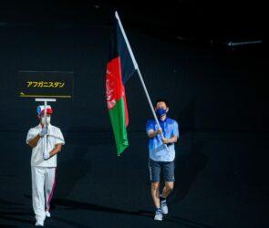 Juega en Línea - Deportes: Símbolos de paz, inclusión y unidad.